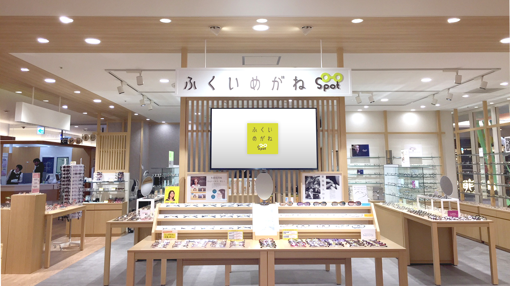 中央林間東急スクエア店 2018/03/28 オープン!